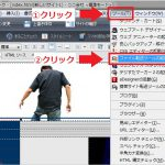 【ホームページビルダー】ファイル転送ツールでダウンロードしよう