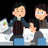 【Googleキーワードプランナー】順位を上げる前のキーワード選び!