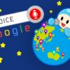 Google音声認識機能に新たに30言語がサポートされるようになる
