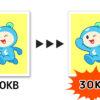画像をドラッグ&ドロップするだけでカンタン軽量化!画像圧縮ツール【Tiny PNG】