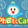 パソコンでもインスタ映えを狙った画像加工ならPhotoCatがオススメ!