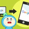 Googleが最初のモバイルファーストインデックスのテストをしていると発言した。