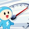 2018年7月からモバイル検索のランキング要因にページの読込み速度を採用!